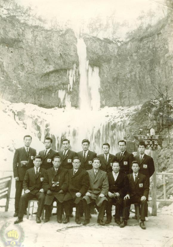 1st mdk team to visit japan for goodwill competition 1960