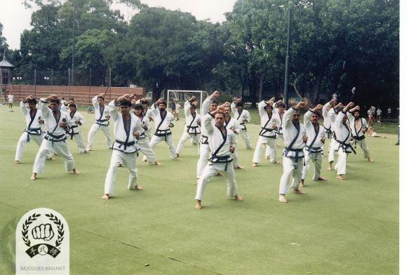 Moo Duk Kwan in Argentina during 1987. Francisco Blotta (19455) is leading outdoor class.