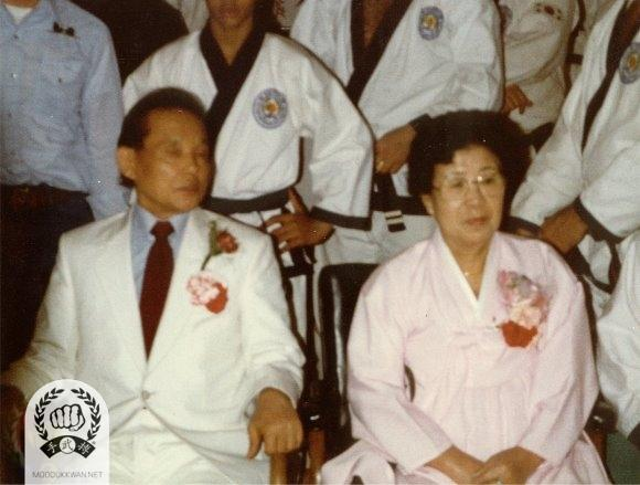 The founder and Mrs. Hwang Kee at the 1988 US Nationals in the West Point, New York, USA.