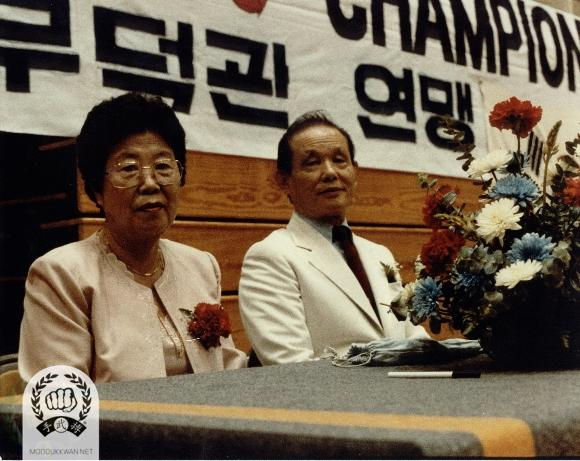 The founder and his wife at the 1988 US Nationals at the West Point, New York.