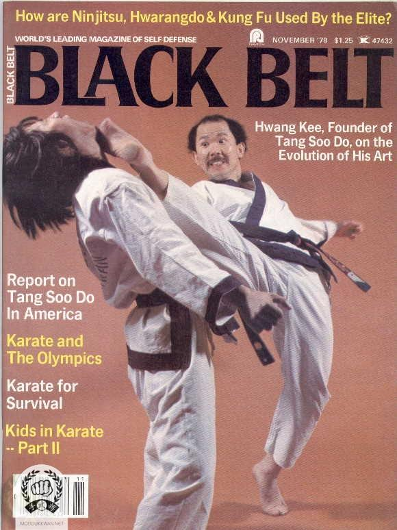 H.C. Hwang, Current Kwan Jang Nim, is featured on the cover of Black Belt Magazine in 1978.