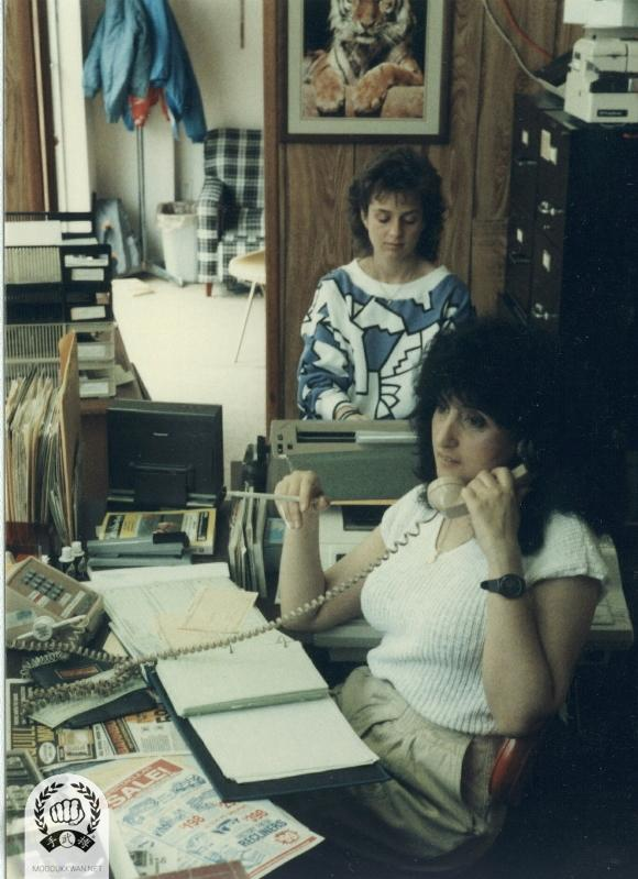 US Federation office staffs, Natalie and Sara during 1979 in Springfield, NJ