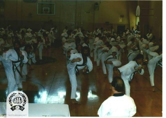 The founder's clinic in California during 1979.