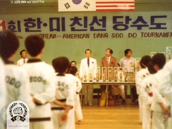 Korea and USA Goodwill tournament in Dae Jeon, Korea in May 1981. Founder, HC Hwang (509), and Hon In Lee (2163) are standing.