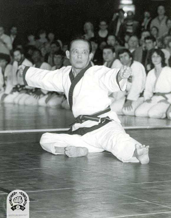 he founder's first demonstration of Hwa Sun Hyung from the Moo Yei Do Bo Tong Ji at the 4th Internationals in Atlantic city in 1982. He is performing Mae Bok Seh in this photo.