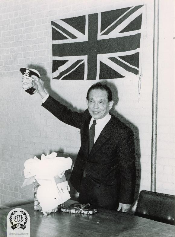 Founder's visit to England in 1983.