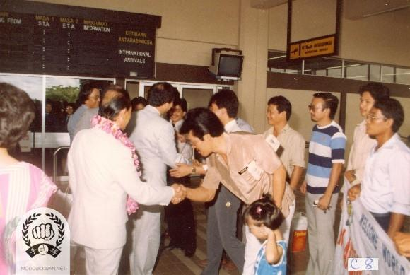 The founder's visit to Malaysia in 1985.