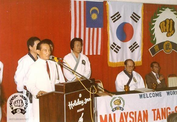 The founder's Chil Song Hyung clinic in Malaysia for South East Asian members. Kang Uk Lee (70), Louis Loke (23436), Pal Yong Lee(), and Y.Y. Lee (13418)