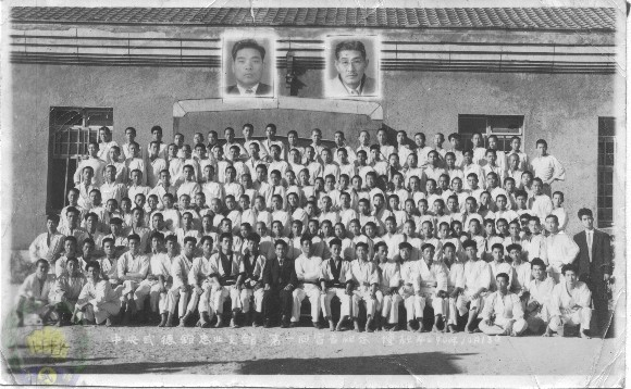 1st shim sa choong buk branch oct 13 1957