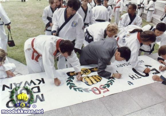 1995-9 MDK...