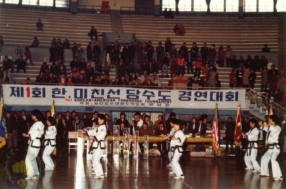 1980_Korea...