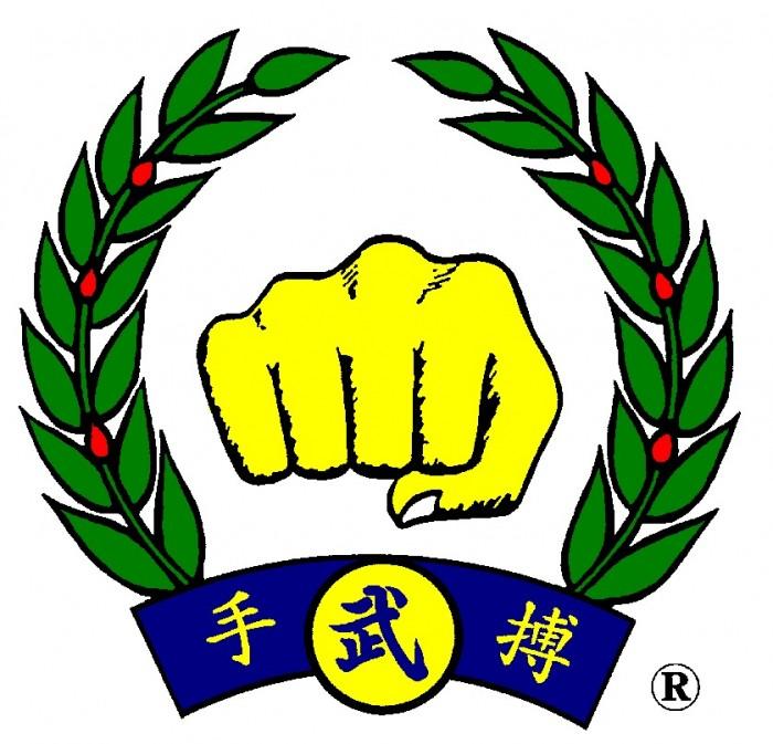 Moo Duk kwan Fist Trademark
