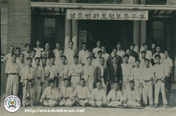 1947_MDK_GupSS