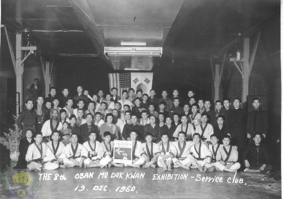 osan moo duk kwan service club photo