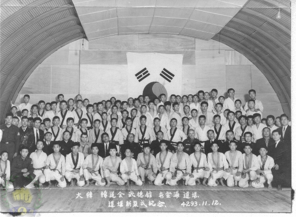 Yong Deung Po Do Jang in Seoul Grand Opening with new constructed building on Nov 12, 1960