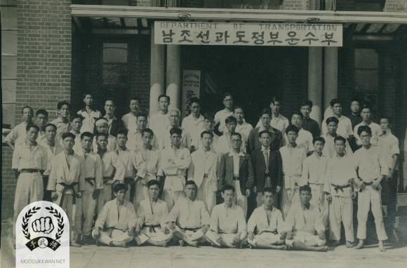 vintage mdk with yong duk kim 293