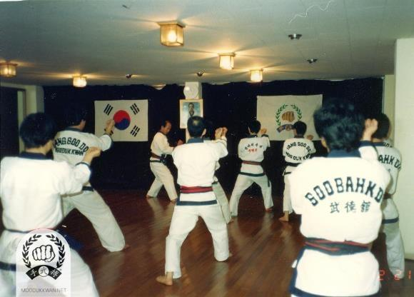 HC Hwang (509)'s Chil Song Hyung Clinic at the Joong Ang Do Jang in Korea during 1988.