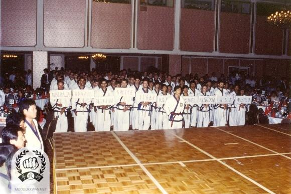 National Teams at the 1989 International Demonstrations at the Lotte Hotel in Seoul, Korea.