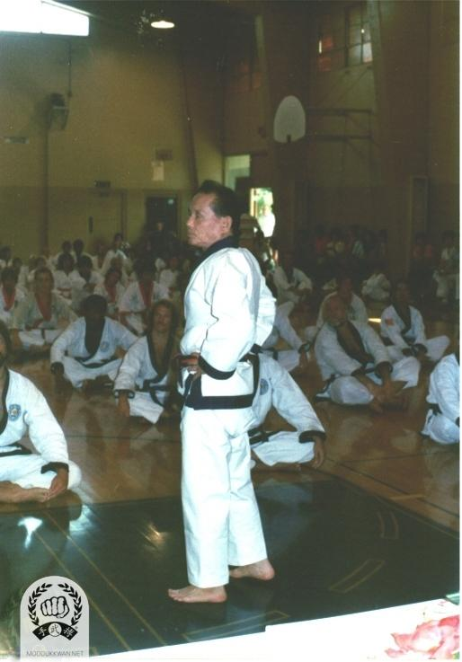 The founder's clinic in California, USA during 1979.
