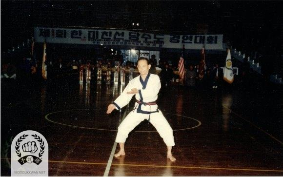 The founder's demonstration at the Goodwill Moo Do festival between Korea and USA at the Jang Choong Gym in seoul. Korea.