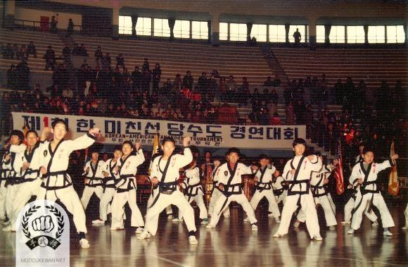 Demonstration at the Goodwill Moo Do Festival between Korea and USA at the Jang Choong Gym in Seoul, Korea.