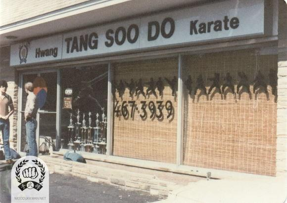 The site that used as headquarters of the U.S. Tang Soo (Soo Bahk) Do Moo Duk Kwan Federation in Springfield, NJ during 1980s.