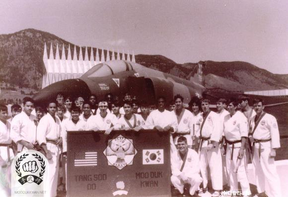 Moo Duk Kwan class at the US Air Force Academy in 1982