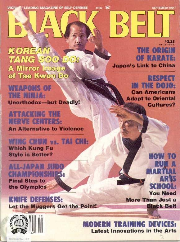 The founder and HC Hwang are covered on September 1984 Black Belt Megazine.