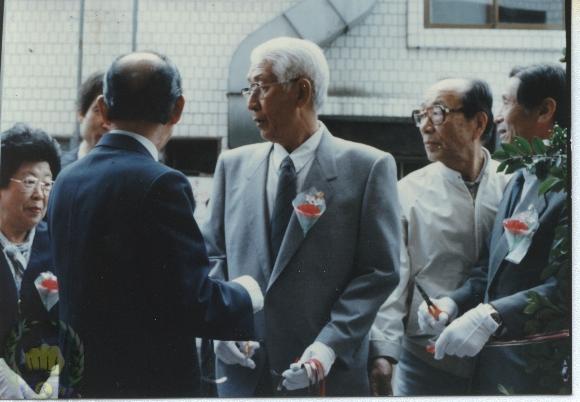 1988-5_GMH...