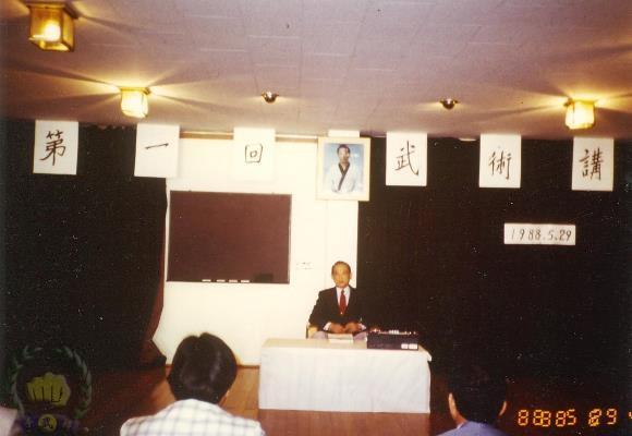 1988-5-29_...