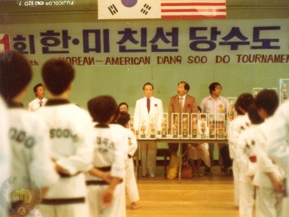 1981-5_Dae...
